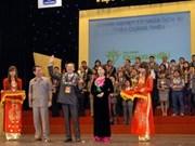 """Prix des """"hommes d'affaires et entreprises du Vietnam d'or"""" 2010"""