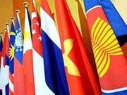 ABA : l'ASEAN intensifie la coopération bancaire