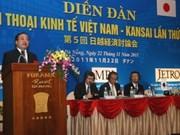 Forum de dialogue économique Vietnam-Kansai