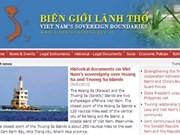 Version anglaise du site sur la souveraineté territoriale
