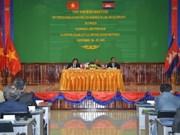 Conférence sur le commerce frontalier Vietnam-Cambodge