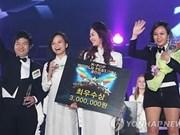 Un groupe vietnamien 2e du concours mondial de Kpop