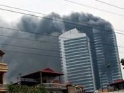 Incendie d'une des tours jumelles d'EVN