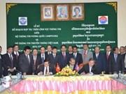 Coopération Vietnam-Cambodge dans l'information
