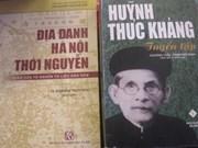 Prix du livre du Vietnam 2011