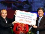 6.600 milliards de dongs mobilisés pour les démunis