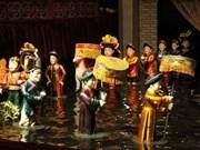 France : fin de la tournée des spectacles de marionnettes vietnamiennes
