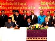 La première zone économique exclusive du Vietnam au Laos