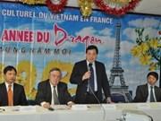 """Colloque """"Bien voyager au Vietnam"""" à Paris"""