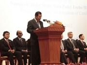 Finances : conférence ministérielle de l'ASEAN au Cambodge