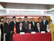 Kumko Tires assiste l'Association des Vietnamiens en R. de Corée