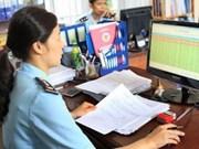 Aide japonaise pour la mise en oeuvre de l'e-douane