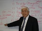 La communauté vietnamienne s'intéresse à la littérature japonaise
