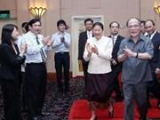 Colloque d'entreprises Vietnam-Laos