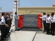 Inauguration d'une école avec l'aide sud-coréenne