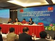 Forum de coopération économique Vietnam-Chine