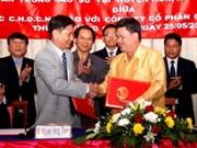La compagnie Dien Bien plantera 1.000 ha d'hévéas au Laos