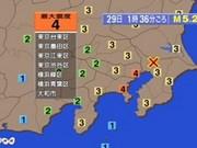 Séisme de magnitude 5,2 à Tokyo