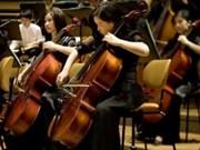 Bientôt un concert de musique italienne à Hanoi