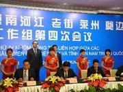 Nguyên Thiên Nhân assiste à une réunion à Kunming