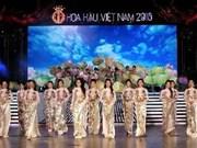Et Miss Vietnam 2012 est... réponse en août