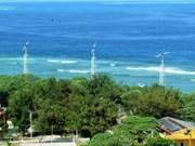 Séminaire en ligne sur le développement durable des villes côtières