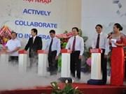 L'usine de moteurs Chu Lai-Truong Hai à Quang Nam