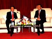 """Ouverture des """"Journées de Ho Chi Minh-Ville à Vientiane"""""""