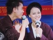 À Hanoi, le chant des aveugles et son ange gardien