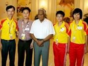 Ouverture des 4e Jeux scolaires de l'ASEAN