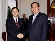 Le prince héritier du Japon au Laos