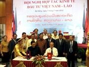Conférence de coopération économique Vietnam-Laos