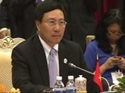 Asie du Sud-Est: conférence sur la dénucléarisation