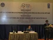 L'ASEAN se dotera d'un centre de la croissance verte