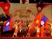 Le troisième Festival d'amitié du peuple Vietnam-Laos