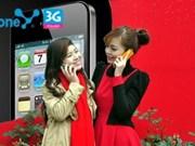VinaPhone va fournir des services de téléphonie mobile en avion