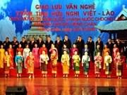 Ouverture du Festival d'amitié populaire VN-Laos
