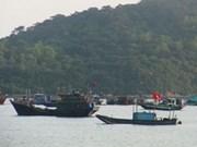 Une exposition sur les frontières du Vietnam