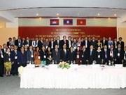 Conférence sur le Triangle de développement