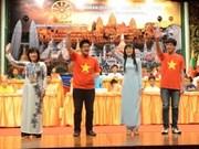 Ouverture du 5e Quiz de l'ASEAN à Phnom Penh