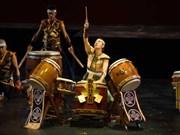 Osuwadaiko sans trompette, avec tambours
