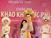 Miss Vietnam : la grande soirée prévue le 25 août