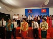 Les 50 ans de liens Vietnam-Laos célébrés en Inde