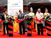 Ouverture d'une succursale de la banque SHB au Laos