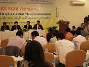 Champassak et Dông Nai veulent voir plus grand