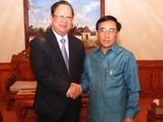 Vietnam-Laos : Echanges d'expériences sur l'organisation de l'AEPF