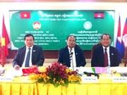 Vietnam et Cambodge unis pour les frontières de paix