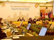 Conférences de consultations ASEAN-Chine-R. de Corée-Japon