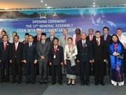 Ouverture de la 33e Assemblée générale de l'AIPA