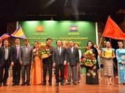 La Semaine culturelle du Vietnam s'ouvre au Cambodge